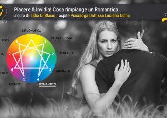 Piacere & Invidia! Cosa rimpiange un Romantico